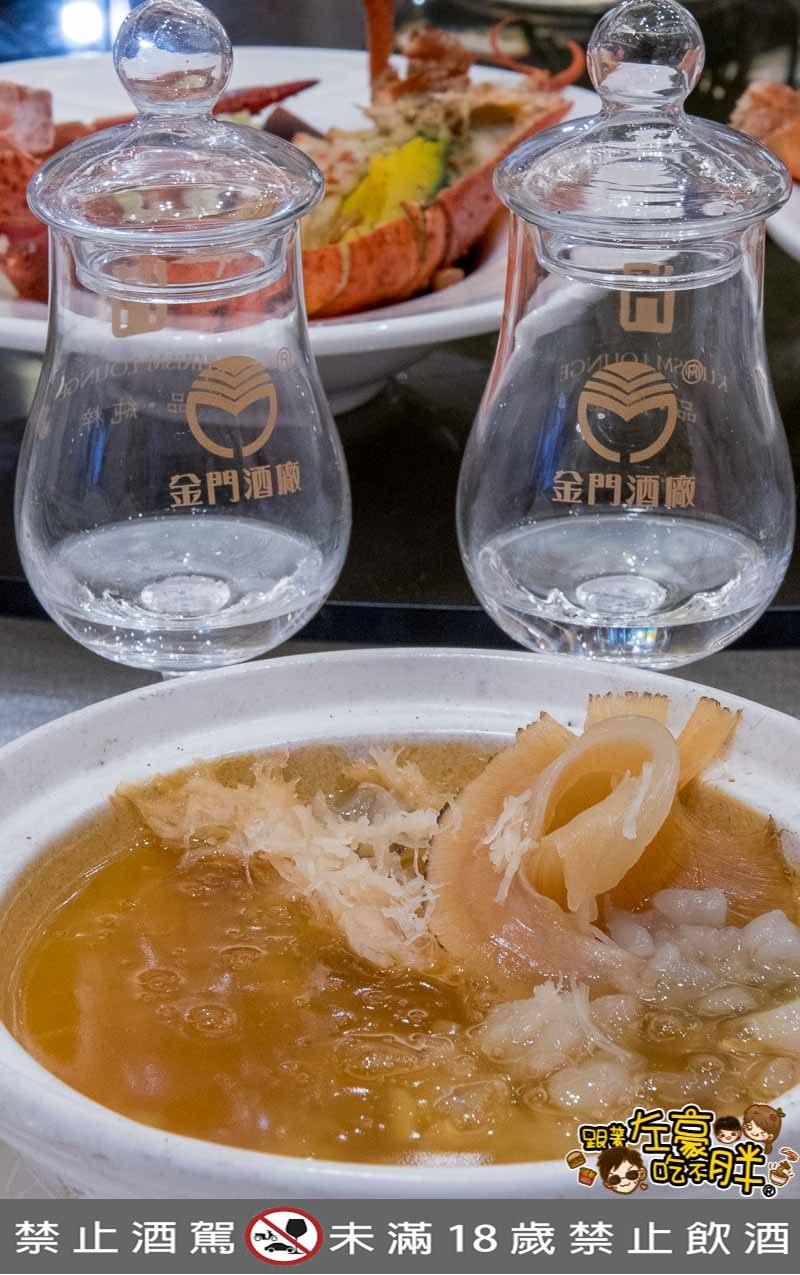 金門酒廠 陳年高粱-18