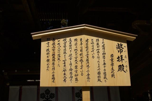 shimosha_harumiya_013