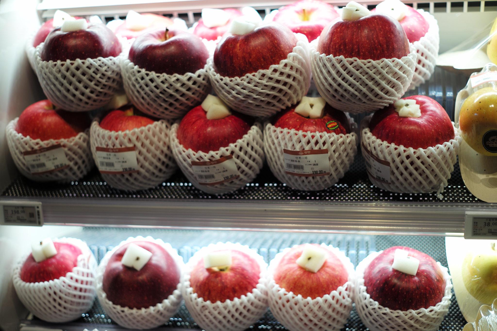 198 Kuai-Äpfel
