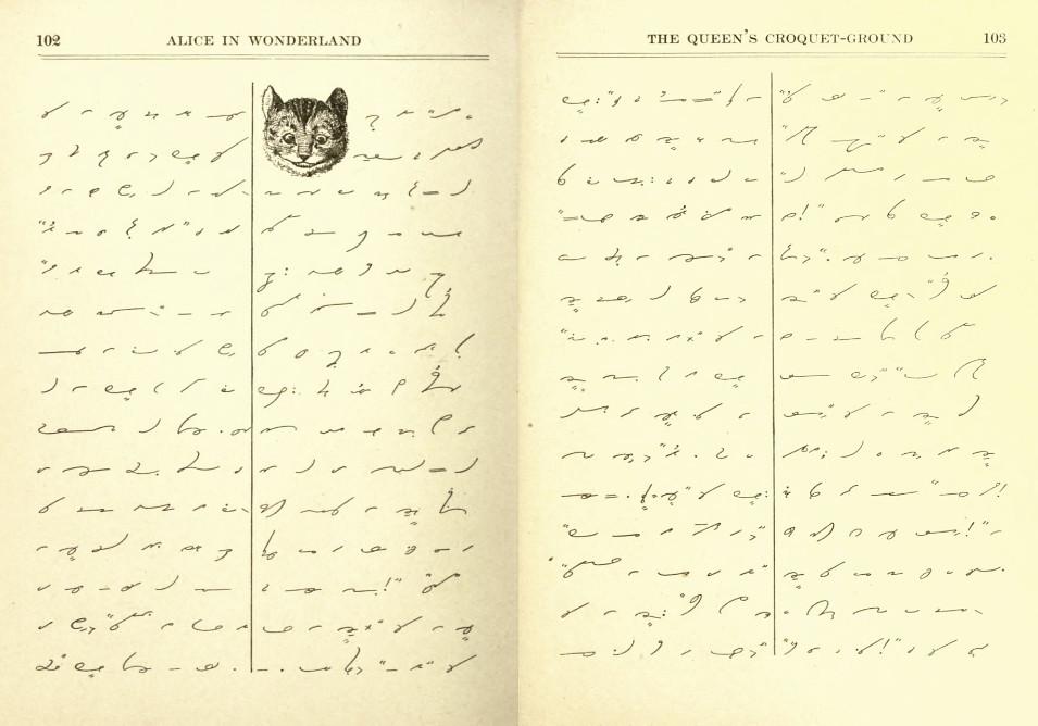 cat | The Public Domain Review | Flickr
