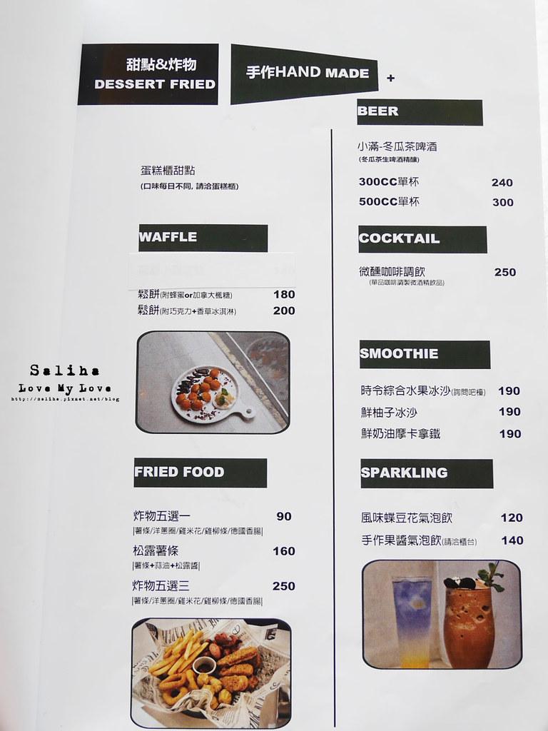 台北東區Lost and Found it CafeLounge 失物招領咖啡早午餐菜單價位訂位menu價格餐點推薦 (3)