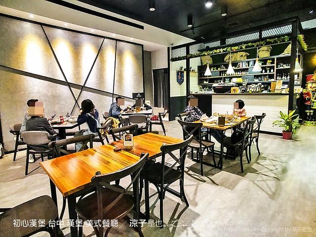 初心漢堡 台中 漢堡 美式餐廳 5