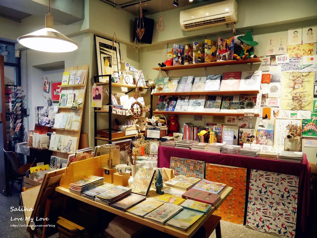 台北中正紀念堂古亭站附近不限時文青風閱讀看書繪本咖啡廳生活在他方 (9)