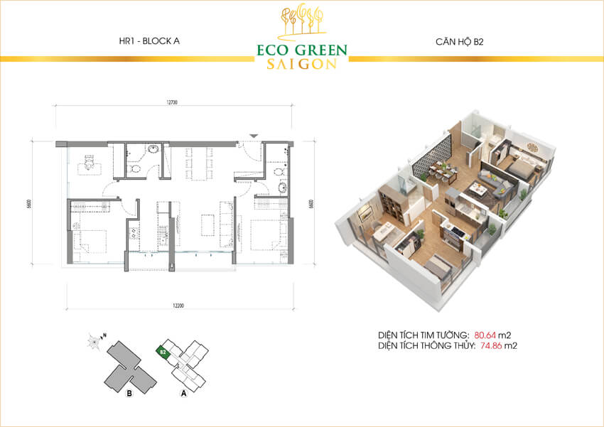 Mặt bằng căn hộ 2 phòng ngủ loại B2 dự án Eco-Green Sài Gòn quận 7.