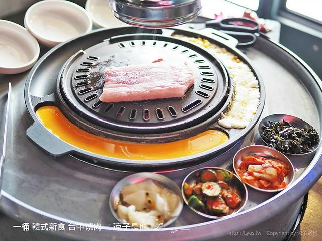 一桶 韓式新食 台中燒肉 19