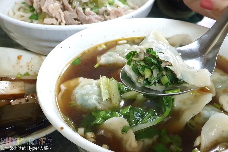 山東老牌水餃牛肉麵 (11)