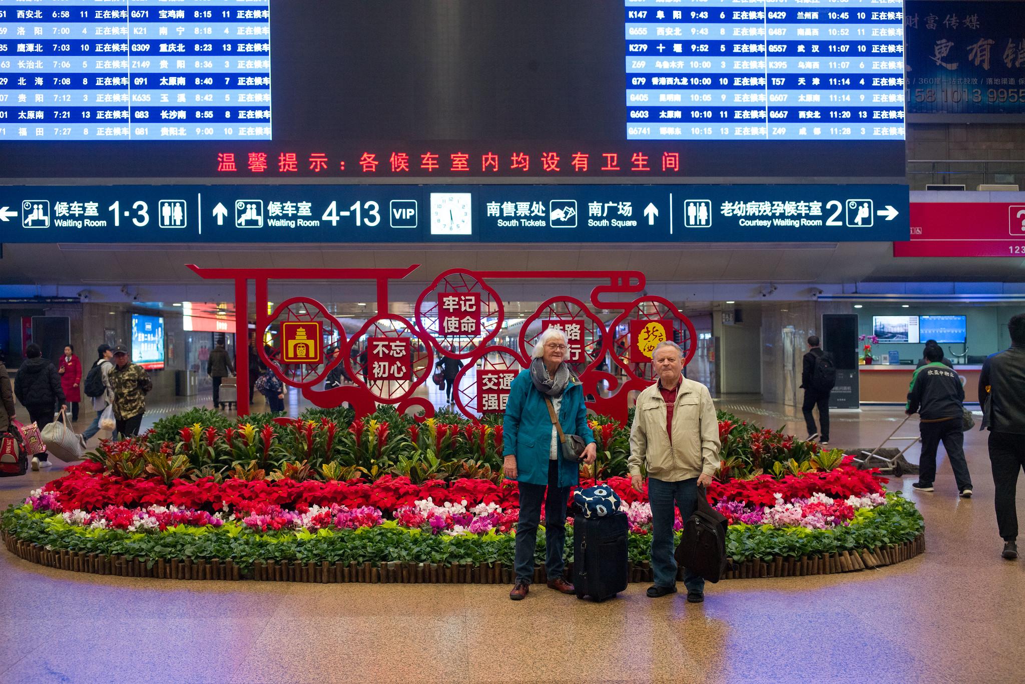 Huf Beijing Bahnhof