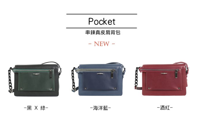 02_NEW_Pocket_series-700