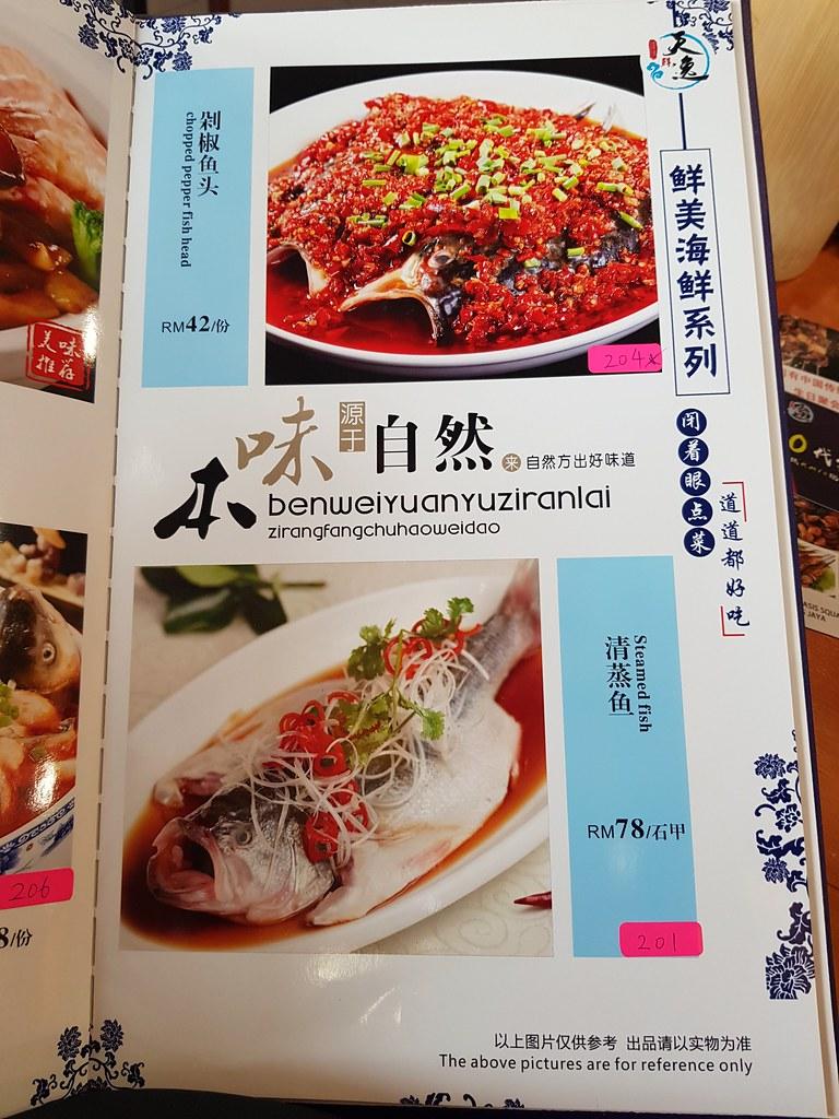 @ 天逸轩餐厅 TianYee Restaurant at Oasia Square, PJ Ara Damansara