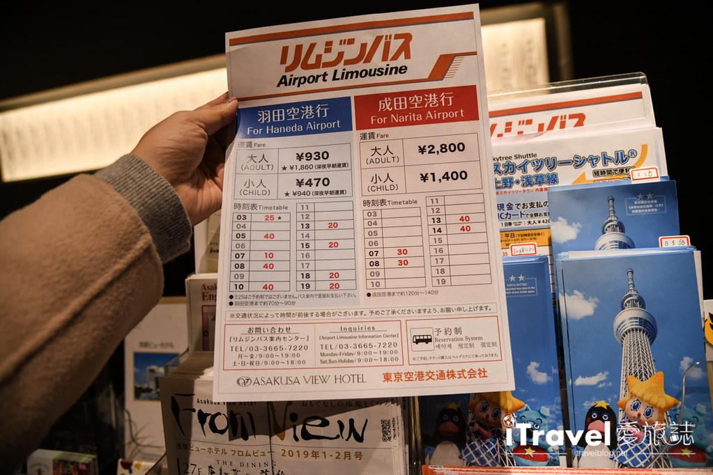 浅草豪景饭店 Asakusa View Hotel (76)