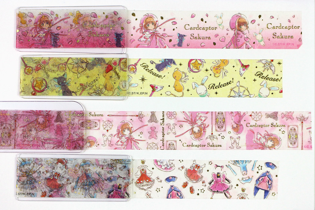 Its' Demo X Cardcaptor Sakura Washi Tape