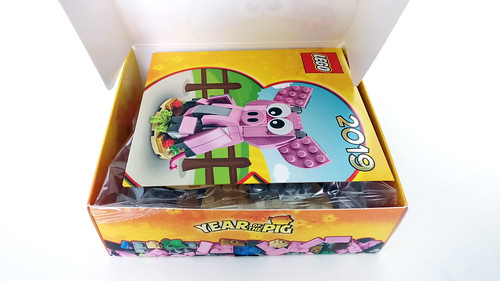 LEGO Seasonal Year of the Pig (40186)