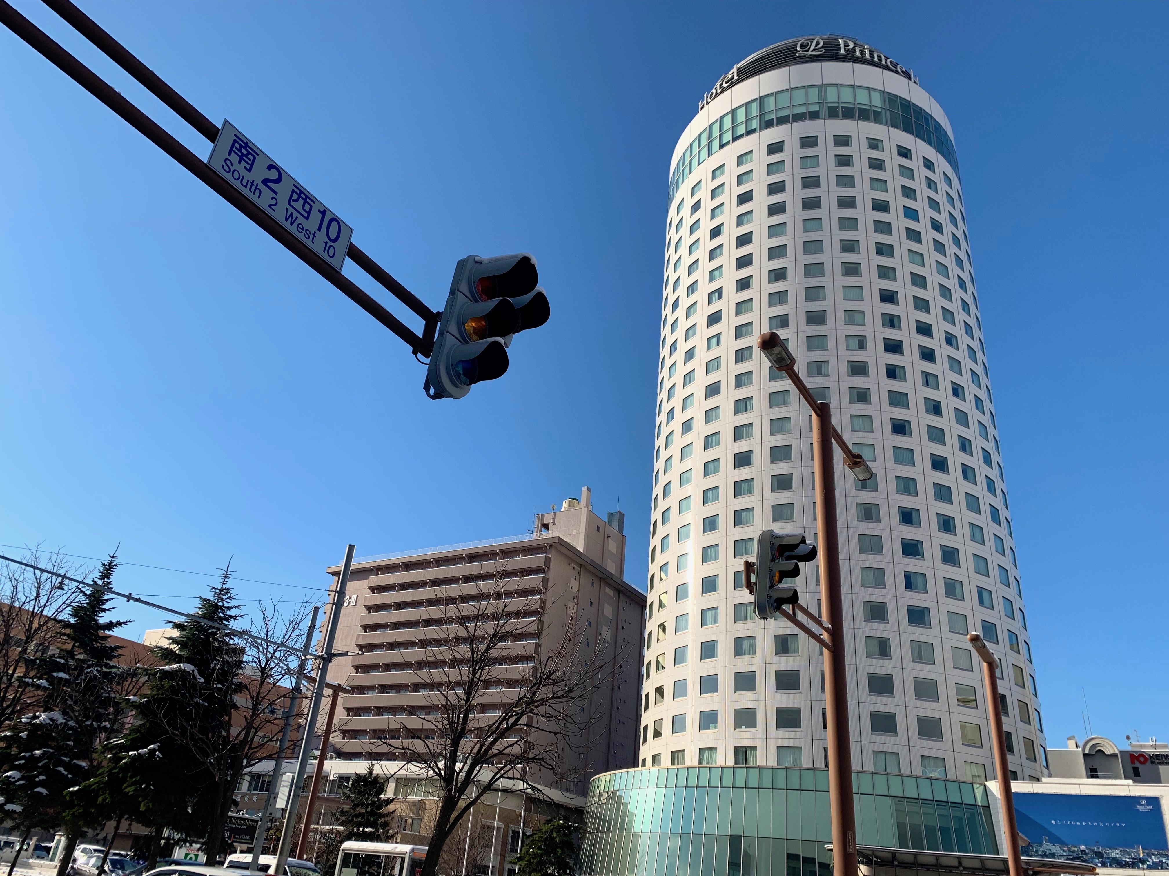 Sapporo, Hokkaido, Japan 2018 145
