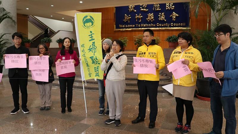 新竹縣市民間團體舉辦記者會,要求地方政府立法,提供公民投票權。照片提供:主婦聯盟環保基金會。