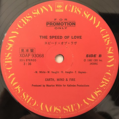 EARTH, WIND & FIRE:FALL IN LOVE WITH ME(LABEL SIDE-B)