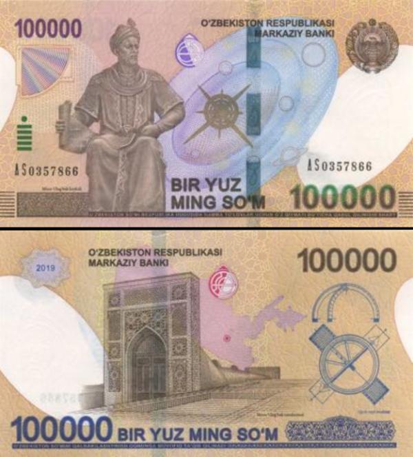 100 000 Sum Uzbekistan 2019, P86