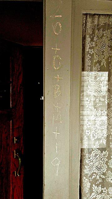 Epiphany  door