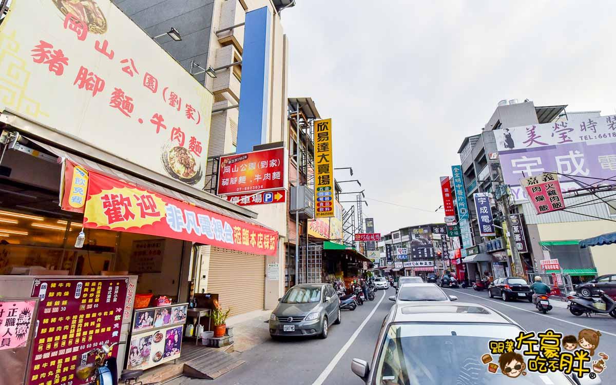 2019公園豬腳麵旗山店-10