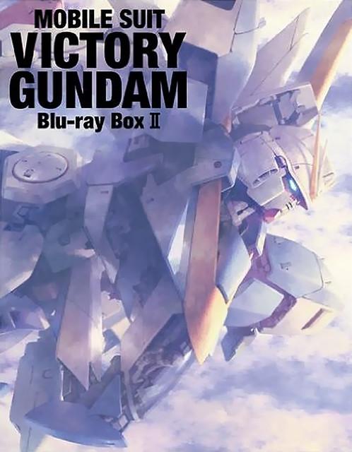 Victory Gundam Blu Ray Edition - Visual Kunio Okawara