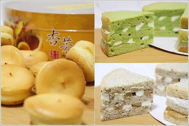 杏芳食品原味乳酪球抹茶天使蛋糕伯爵天使蛋糕 (1)