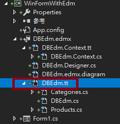 [EF] WinForm DataBinding-Edm-1