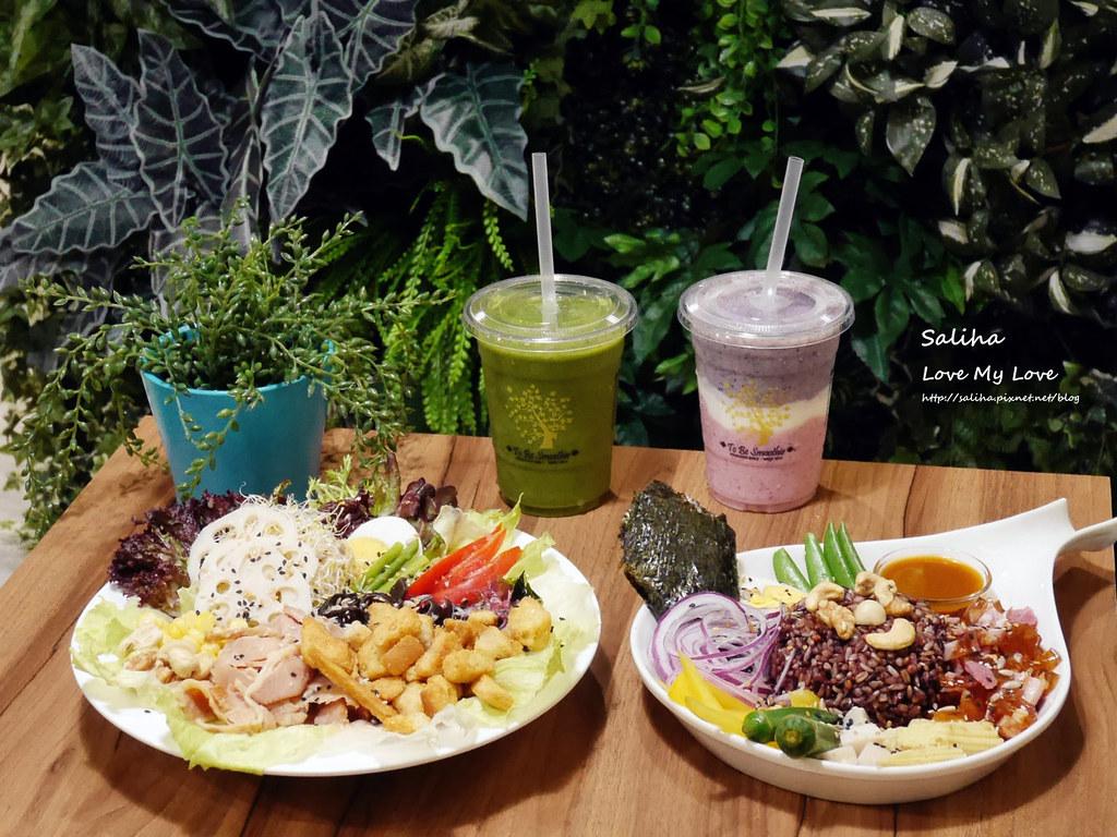 台北松山區To Be Smoothie綠果昔輕食沙拉素食餐點有貓咪餐廳推薦心得食記