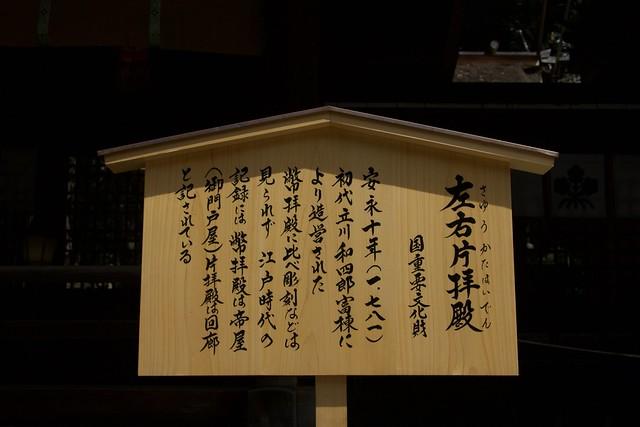 shimosha_akimiya_016