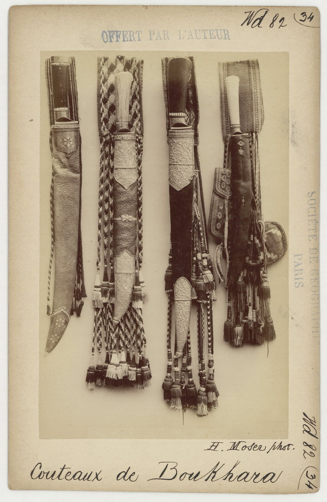 34. Бухарские ножи