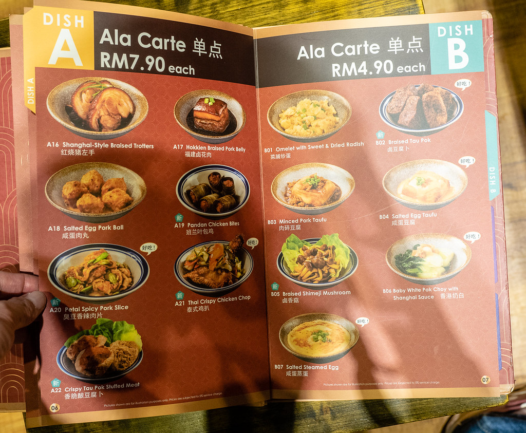 More Dish A types and Dish B types of food menu at House of Pok (小猪猪), Jaya One.