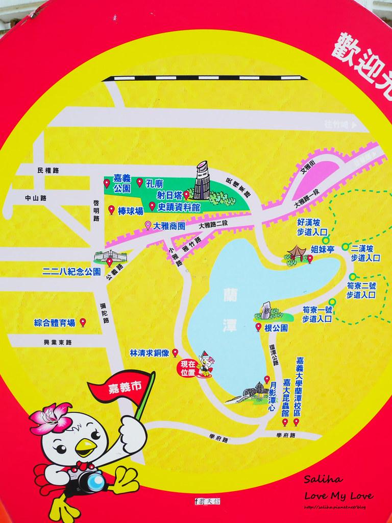 嘉義市區一日遊景點行程推薦蘭潭水庫 (3)