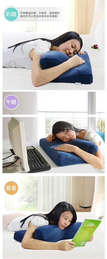 4D防鼾蝶型記憶枕11