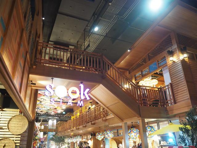 P1010266 アイコンサイアム(ICONSIAM) バンコク Bangkok thailand