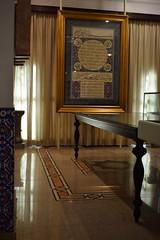 Tareq Rajab Museum of Islamic Calligraphy