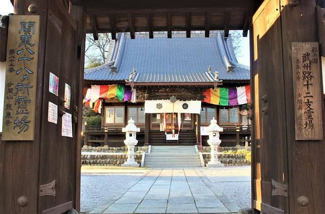 ryusenji-gosyuin024
