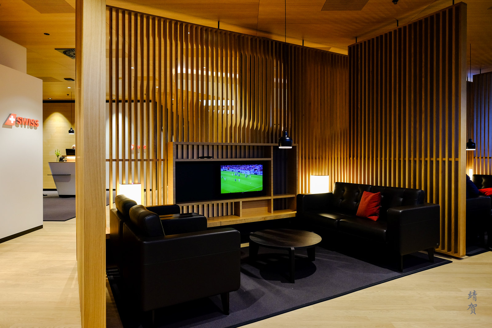 Segmented TV lounge