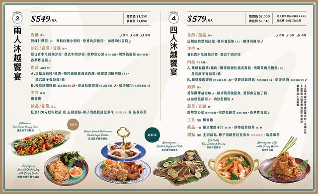 menu-1-1