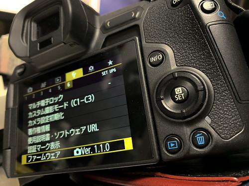 EOS R firmware_02