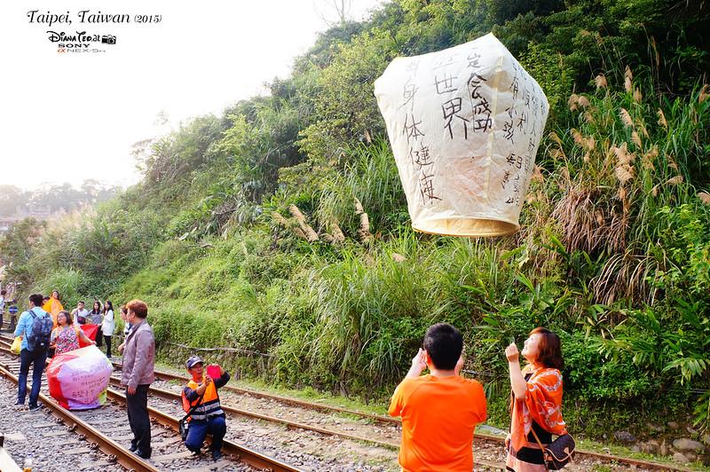 2015 Taiwan Taipei Pingxi Station 5