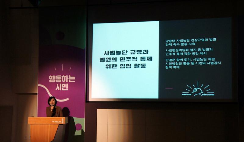 20190223_제25차정기총회(9)