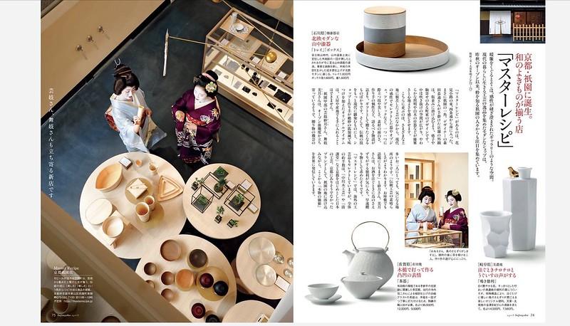 Подари Японию IMG_5841