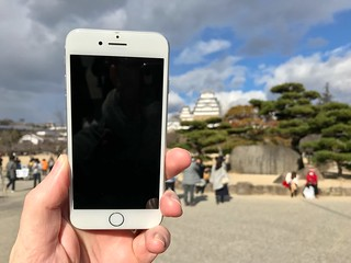 Roaming in Japan met je Nederlandse abonnement