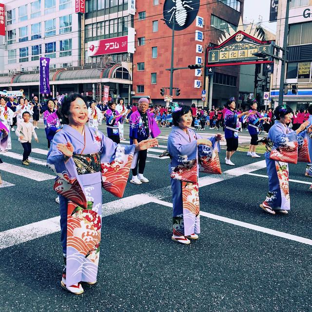 199-Japan-Kagoshima