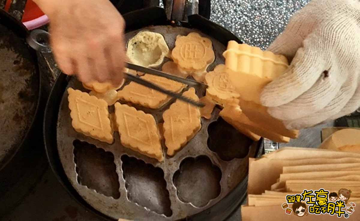 學甲雞蛋糕 台南美食小吃-4