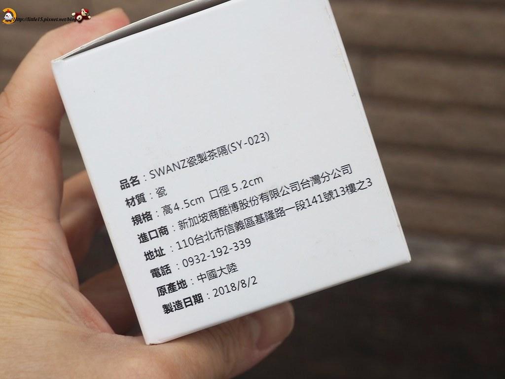 PC300632