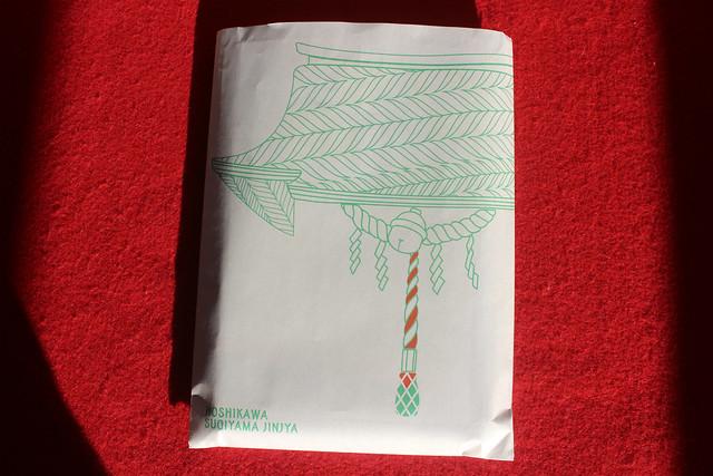 星川杉山神社のオリジナル御朱印帳袋