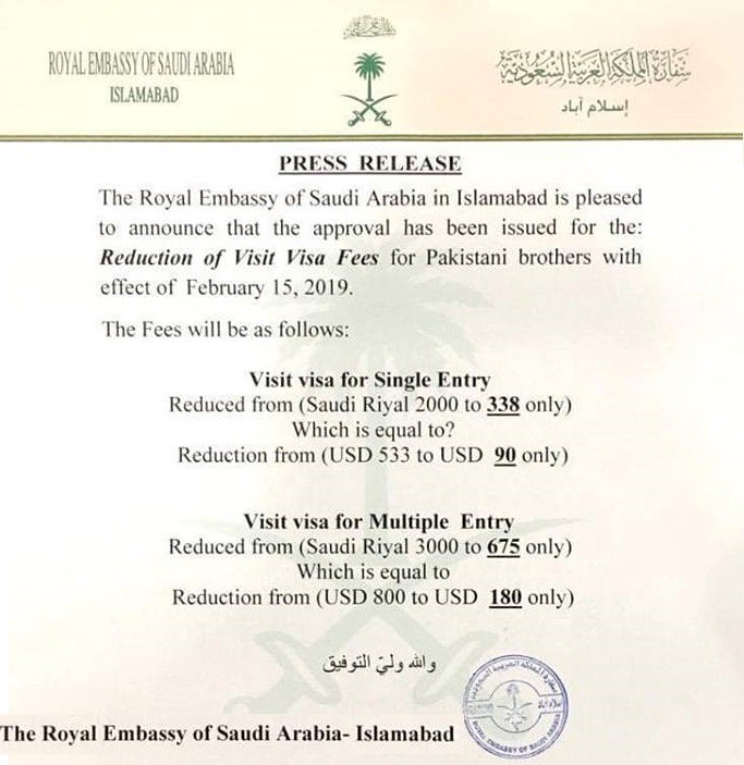 4973 Has the visit visa fee for Pakistanis reduced to SR 338 01