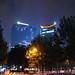 Illumination Sign on Whole Building in Beijing 3