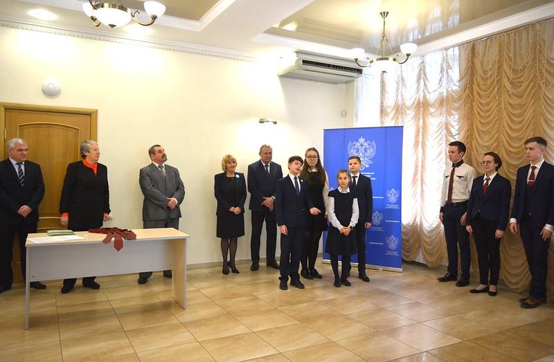 5 февраля 2019 г. Церемония посвящения в юные дипломаты