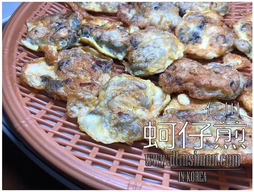 와글와글 북새통 빈대떡 煎餅店