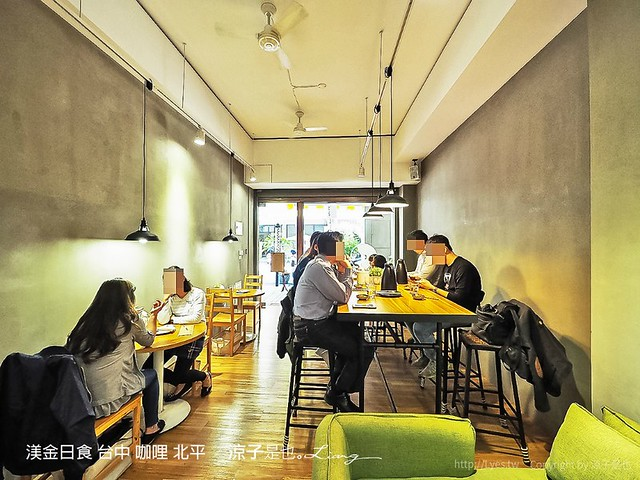 渼金日食 台中 咖哩 北平 8